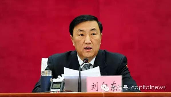 """澎湃新闻报道称,王儒林口中的这位厅官应是今年3月被""""双规""""的山西环保厅长刘向东。"""