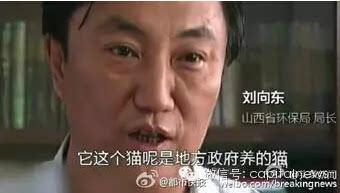 """媒体公开报道显示,2013年,刘向东出任山西省委第一巡视组组长,并于当年11月带队巡视腐败""""重灾区""""吕梁。2014年初,山西省委第一巡视组进驻山西省科技厅开展巡视工作,也是刘向东带队。"""