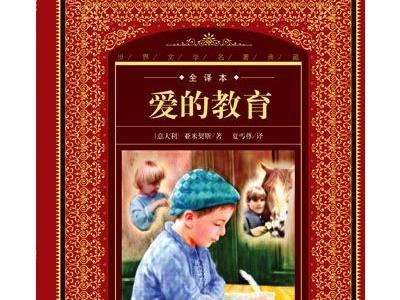 【专家】俞敏洪推荐:父母必读的100本书,你读过几本?