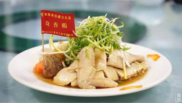 去东莞石龙老街寻美食(图11)