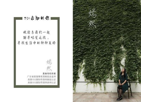去东莞石龙老街寻美食(图14)