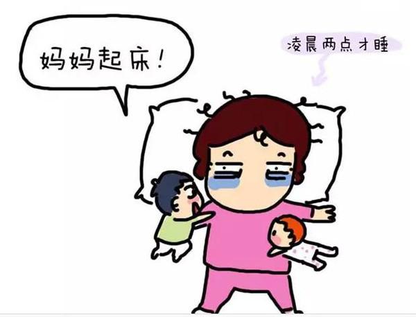 我的老婆没有工作,一夜之间看哭无数重庆妈妈!