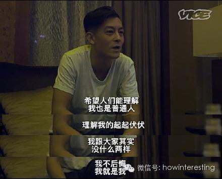 香港成人电影陈冠希_陈冠希:我想继续拍电影
