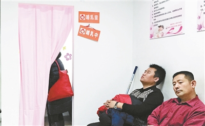 北京: 新建大客流地铁站将设母婴室