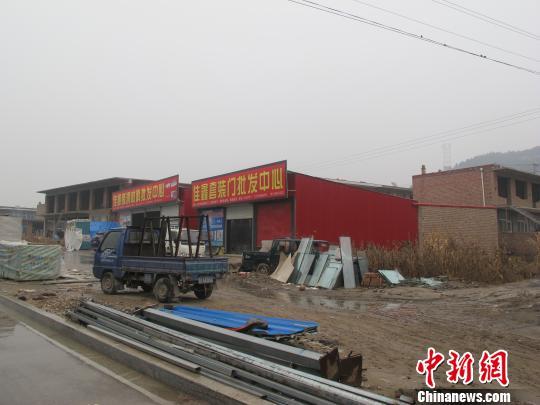 """山西临县""""套牌""""出让土地 1500余户主难办房产证"""