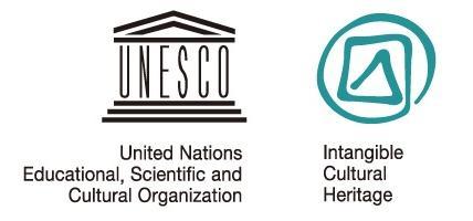 联合国教科文组织和人类非物质文化遗产的标志