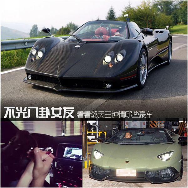 http://auto.sohu.com/20151207/n429532341.shtml