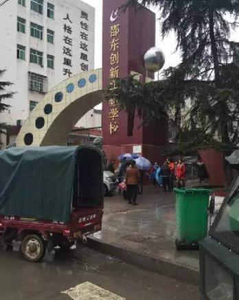湖南邵东县立异试验学校发作凶杀案,一高三门生在校办公室内将一教师杀戮。