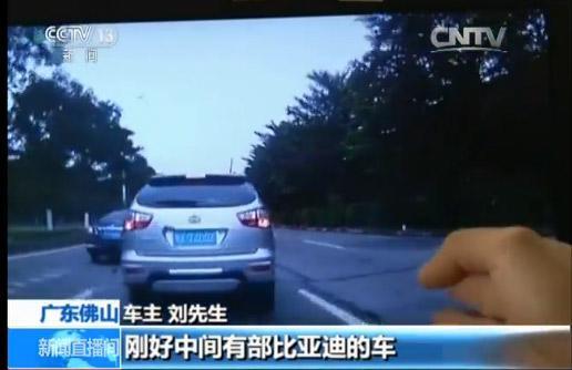 广东一轿车司机超车不成四次逼停对方 险酿车祸