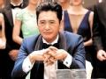 解密中国 中国色子王揭秘