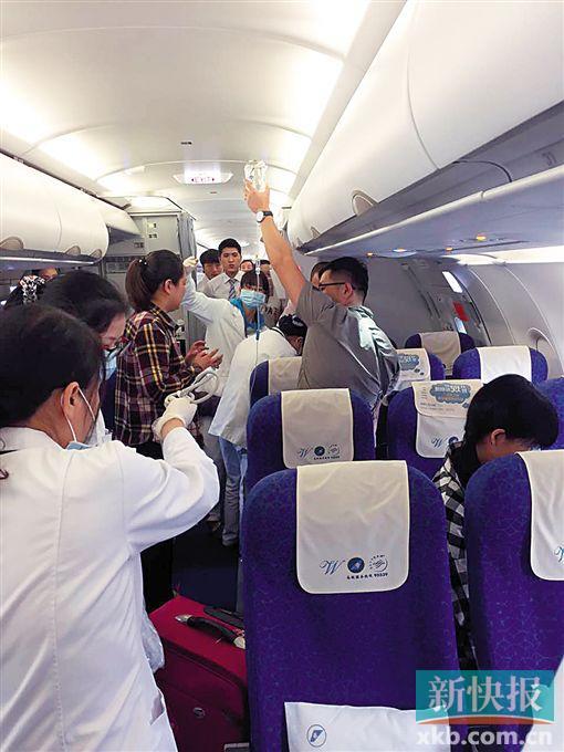 癌症晚期病人机上突发疾病口吐鲜血,南航航班紧急备降广州白云机场抢救。白云机场供图