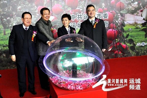 尹人摄影_主要领导与上海相关负责任人共同启动了开幕式 摄影:黄河新闻网尹智慧