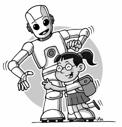 手绘智能机器人