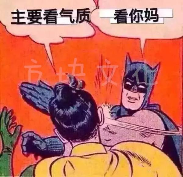 """重庆人刷爆朋友圈的""""主要看气质""""居然是说这个!图片"""
