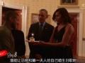 《艾伦秀第13季片花》S13E62 格莱美奖得主亚瑟现身 曝奥巴马为其庆生