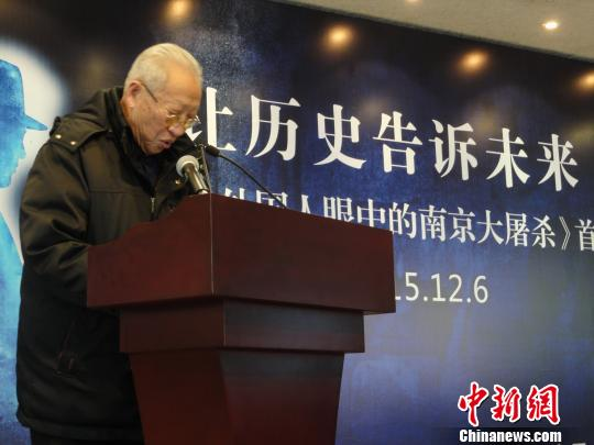 南京大屠杀幸存者余昌祥老人向众人讲述自己的经历。