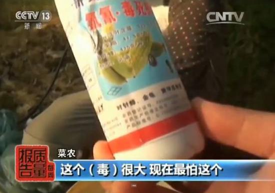央视曝光蔬菜被喷高毒农药:市场只收费不检测