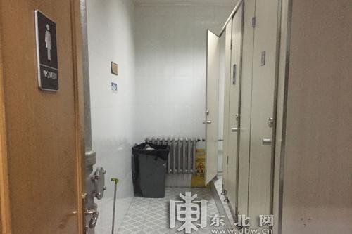 事发觉场的洗手间。东北网 记者 允诺 摄