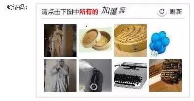 图据12306官网
