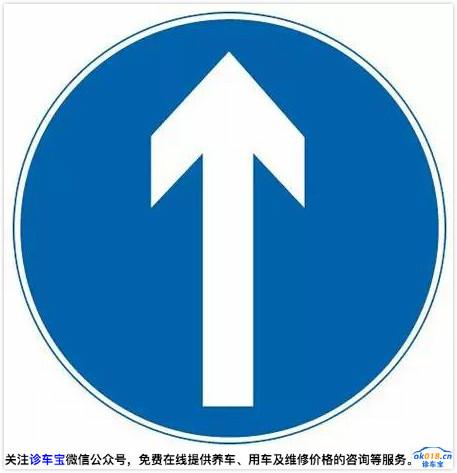 老师傅都不一定知道的交通标志
