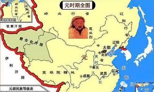 元朝中国人口_元朝时中国人口最多的是哪些地方 排名前十的竟全在南方