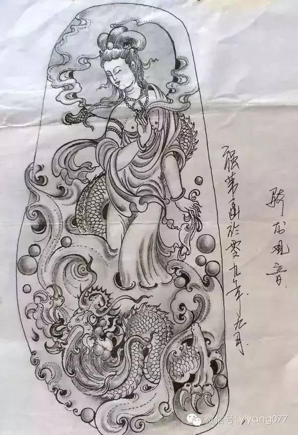 翡翠雕刻大师手绘稿曝光