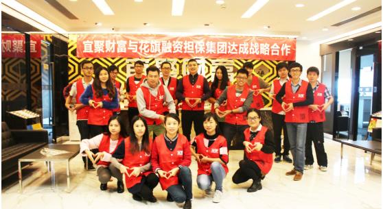 在宜聚网副总裁王奉友的带领下,宜聚义工团将尽己所能,帮助他人,服务
