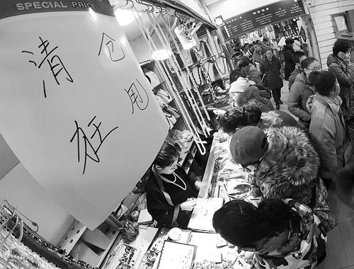 地安门天意市场内的摊位挂出清仓甩货的牌子    摄/法制晚报记者杨益