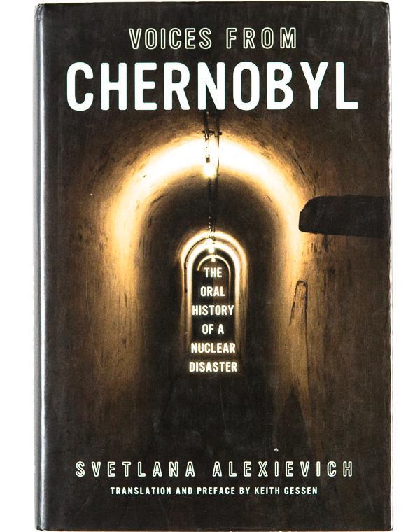 《切尔诺贝利的回忆:核灾难口述史》书封