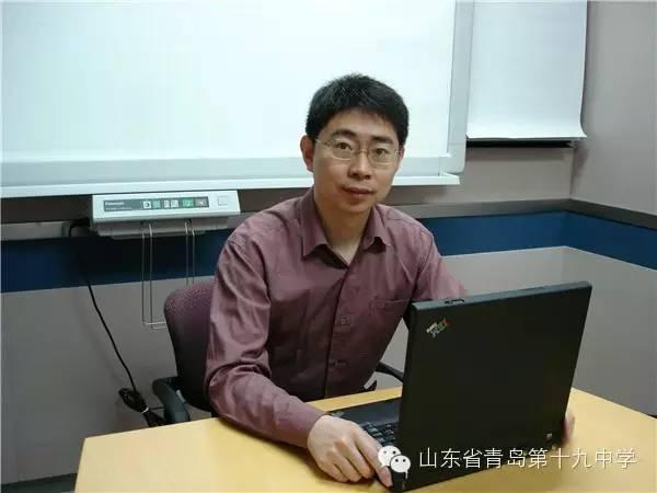 1993年就读于青岛第十九中学初中部,高中部,初中部班主任吕传钵老师