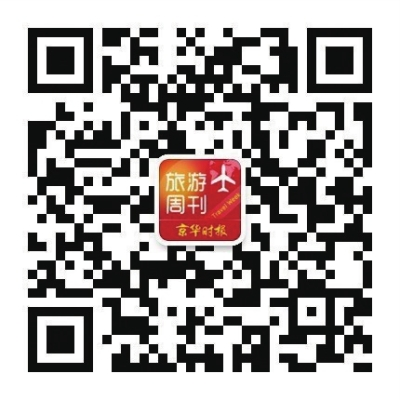 """嬉雪+温泉+草莓采摘昌平邀你免费""""踏雪寻莓"""""""