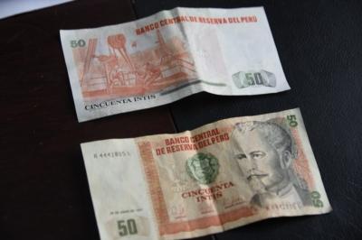 诈骗团伙就用这不值人民币1毛钱的秘鲁币疯狂作案20余起