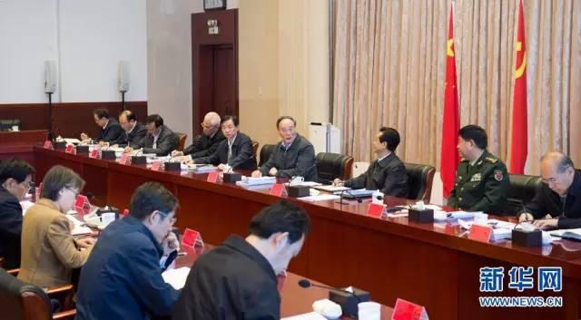 10月30日,王岐山主持召开中纪委常务会议