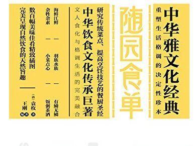 菌味海鲜袋_黑龙江省食药监局抽检10大类食品133批次样品未涉及不合格样品