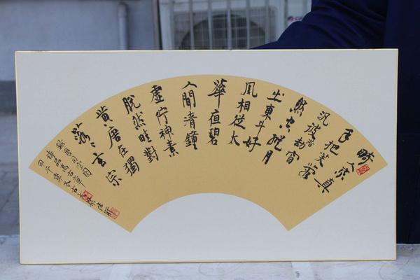 半亩方塘艺术人物:工稳灵动见风采——浅析尚佳轩的小篆艺术