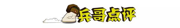 3位车主现身评价 哈弗H6到底怎么样?_广东快乐十分走势图表