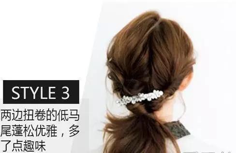 小泽老师教发型 冬天再懒也要扎头发
