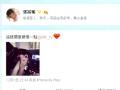 《搜狐视频综艺饭片花》郭富城秀恩爱收差评 天王嫂被扒曾上相亲节目