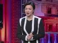 《金星脱口秀片花》金星曝料刘晓庆出狱还债 影后在横店跑龙套
