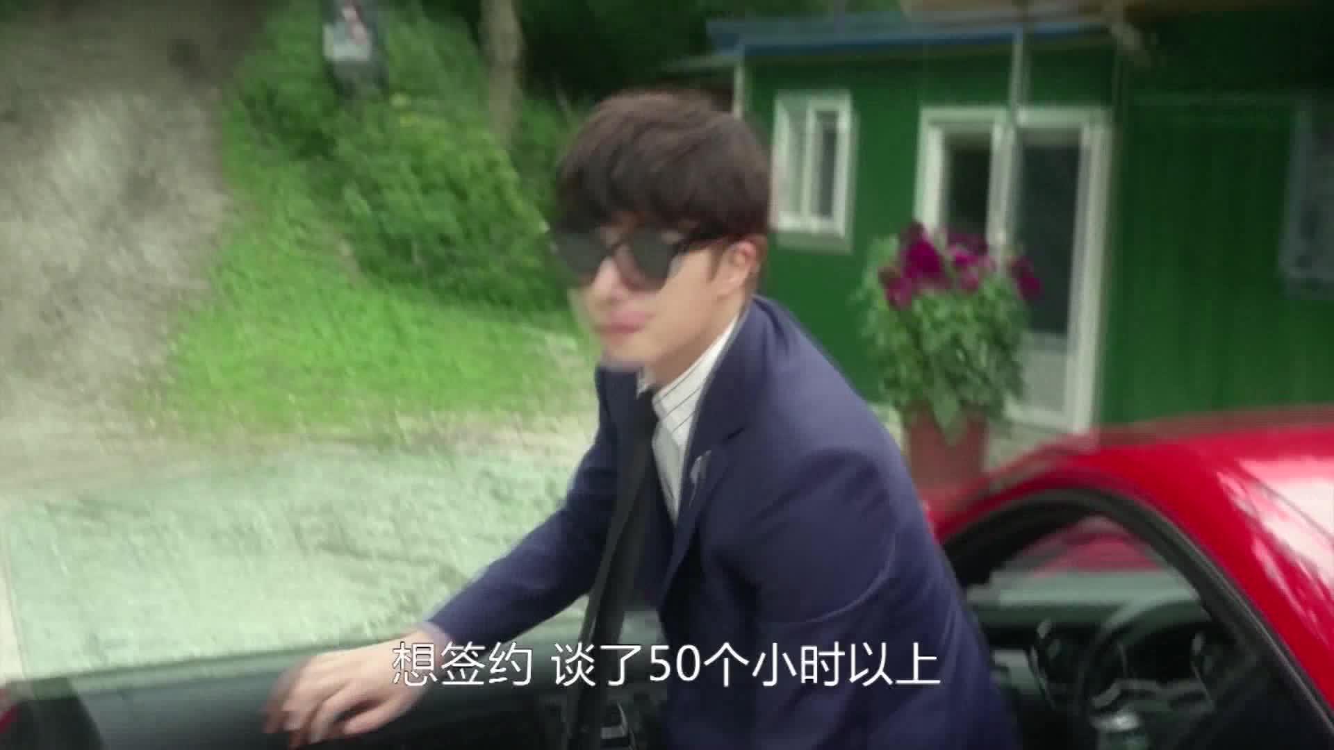 """专访:丁一宇演老板""""公报私仇"""""""