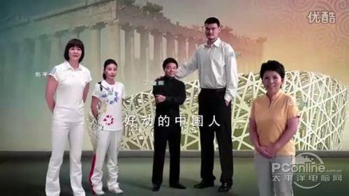 """邓亚萍任法大教授:""""乒乓皇后""""的艰难转身图片"""