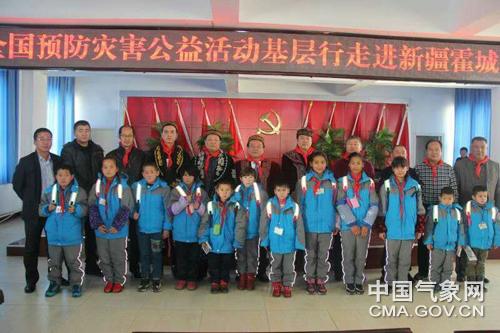 国家预防灾害文化基层行走进新疆霍城。