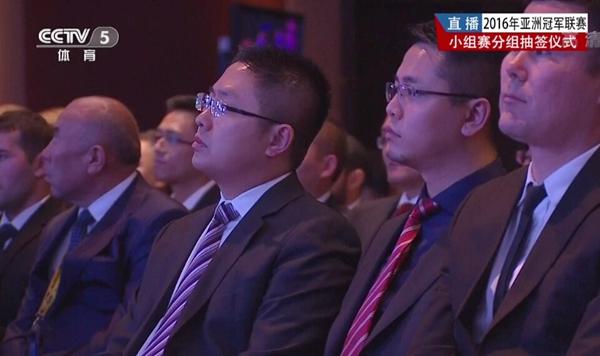 恒大集团高层刘永灼出席亚冠抽签仪式