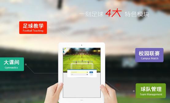 媒体新闻滚动_搜狐资讯    前八一队队员高鲲教练,借助一刻校园足球
