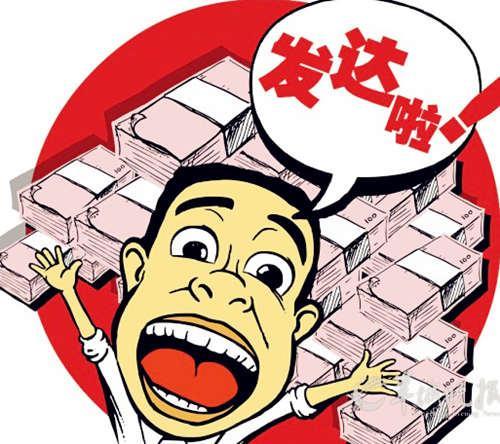"""时隔4年,母先生已经忘了""""年终奖没发完""""一事。但今年10月28日,他突然被拉进一个名为""""老战友""""的QQ群里。""""里面全是以前的老同事,管理员还让我们提供各自的银行卡号,说是要统一补发年终奖。""""母先生说,看到QQ群,他才想起这茬,""""没想到王总还一直把这事记在心里的,让我觉得感动。"""""""