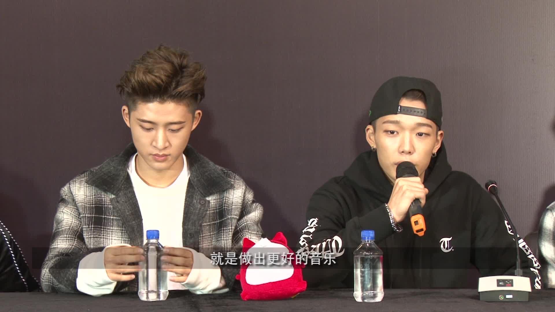 专访iKON:Bobby超真挚发言引成员爆笑