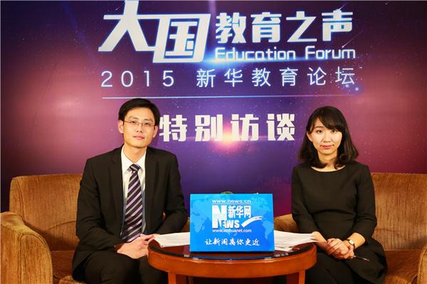 2015年度中国社会影响力就业典型高校