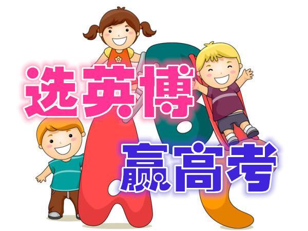 武汉美术生文化课高考冲刺