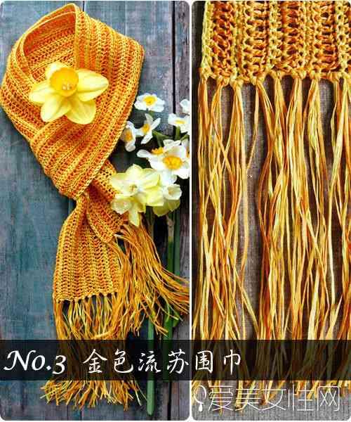 ——围巾的织法图解——
