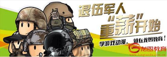 士兵大战龙手绘动画